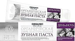 """Parfumuri și produse cosmetice Pastă de dinți """"Zi și Noapte"""" - Organic People"""