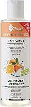 Parfumuri și produse cosmetice Gel de curățare cu ulei de portocale - Ava Laboratorium Cleansing Line Face Wash With Orange Essential Oil