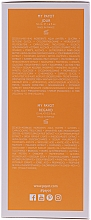 Set - Payot My Payot Set (cream/50ml + serum/30ml + eye/cream/15ml + bag) — Imagine N7