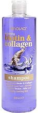 Parfumuri și produse cosmetice Șampon întăritor cu biotină și colagen - Anovia Shampoo Biotin & Collagen