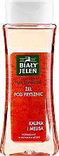 Parfumuri și produse cosmetice Gel de duș cu viburn și balsam de lămâie - Bialy Jelen Viburnum and Melissa Shower Gel