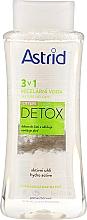 Parfumuri și produse cosmetice Apă micelară pentru ten normal și gras - Astrid CityLife Detox 3v1