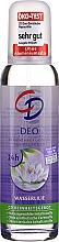 """Parfumuri și produse cosmetice Deodorant-spray """"Crin de apă"""" - CD Deo"""