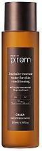 Parfumuri și produse cosmetice Esență cu extract de chaga concentrată - Make P rem Chaga Concentrate Essence