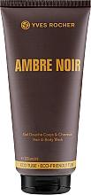 Parfumuri și produse cosmetice Yves Rocher Ambre Noir - Gel de duș