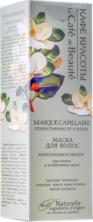 """Mască de păr """"Consolidarea și volumul"""" - Le Cafe de Beaute"""