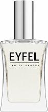 Parfumuri și produse cosmetice Eyfel Perfume HE-11 - Apă de parfum