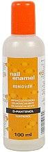 Parfumuri și produse cosmetice Dizolvant lac de unghii cu D-panthenol - Venita D-Panthenol Nail Enamel Remover