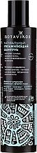 Parfumuri și produse cosmetice Șampon hidratant - Botavikos Natural Moisturizing Shampoo