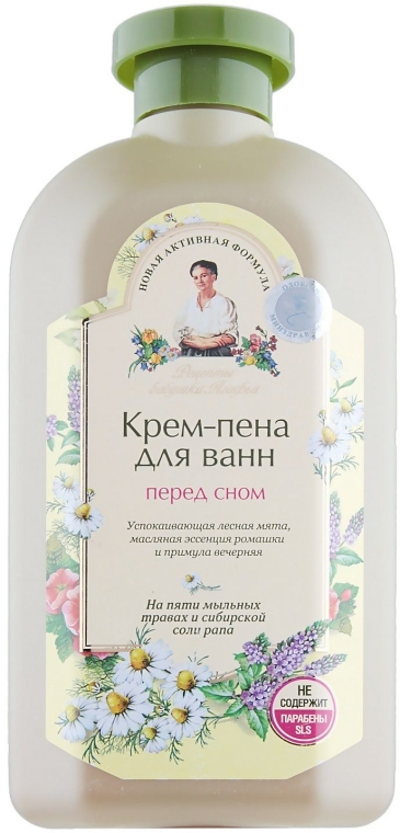 """Cremă-spumă de baie """"Înainte de culcare"""" - Reţete bunicii Agafia — Imagine N1"""