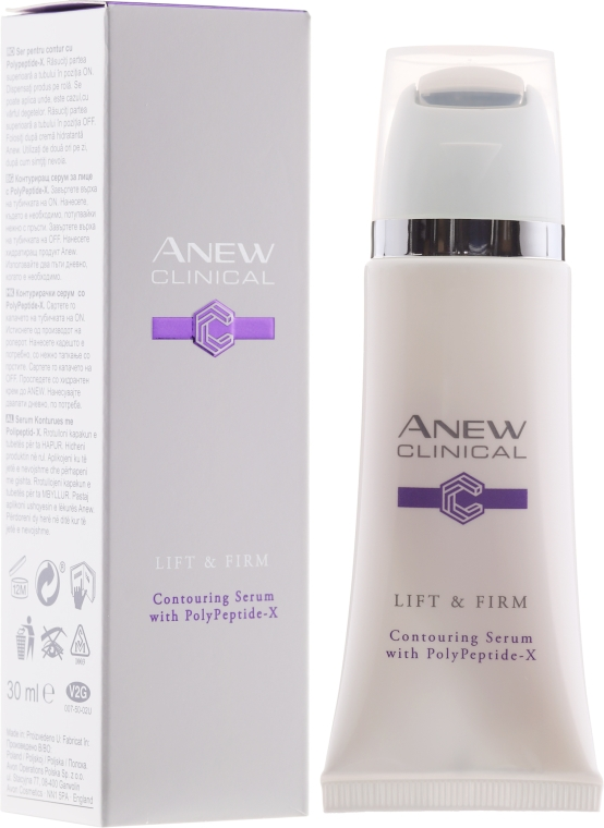 Ser pentru față cu tehnologia PolyPeptide-X - Avon Anew Clinical Lift&Firm Serum — Imagine N1