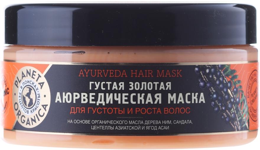 """Mască pentru creșterea și densitatea părului """"Ayurveda"""" - Planeta Organica Ayurveda Hair Mask"""