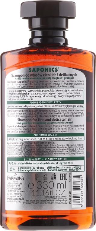 """Șampon pentru păr """"Urzică și Săpunăriță"""" - Farmona Saponics Shampoo with Natural Soapwort and Nettle Leaf Extracts — Imagine N2"""