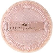 Parfumuri și produse cosmetice Burete pentru pudră, 6494, bej - Top Choice