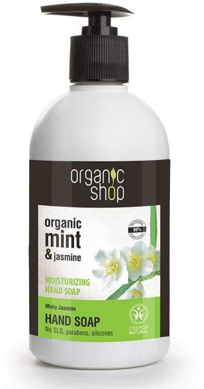 Săpun lichid hidratant cu extract de mentă și iasomie - Organic Shop Organic Aloe Jasmine and Mint Hand Soap — Imagine N1