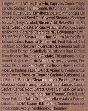 Balsam de păr - Revlon Professional Equave Nutritive Detangling Conditioner — Imagine N9