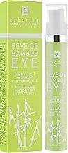 Parfumuri și produse cosmetice Gel hidratant pentru zona ochilor - Erborian Bamboo Eye Gel