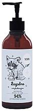 Parfumuri și produse cosmetice Săpun antibacterian cu aromă de ceai - Yope Antibacterial Hand Soap Herbata