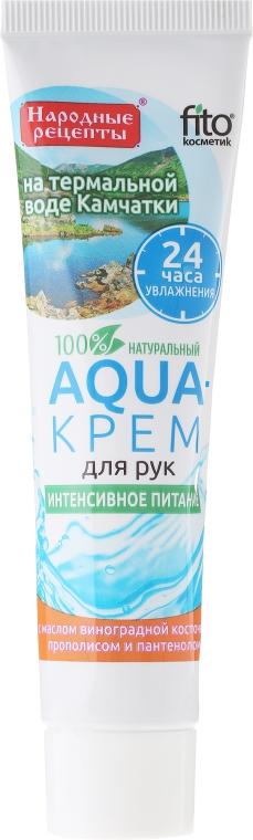 """Cremă-Aqua pentru mâini pe bază de apă termală din Kamchatka """"Nutriție intensă"""" - FitoKosmetik  — Imagine N2"""