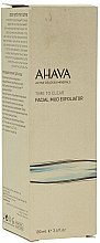 Parfumuri și produse cosmetice Peeling facial - Ahava Time To Clear Facial Mud Exfoliator