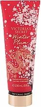 Parfumuri și produse cosmetice Loțiune de corp - Victoria's Secret Winter Plum Body Lotion