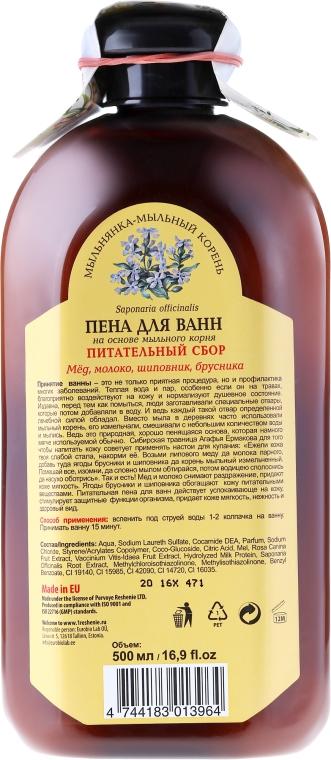 """Spumant de baie cu extract de săpunăriță """"Complex nutrițional"""" - Reţete bunicii Agafia — Imagine N2"""