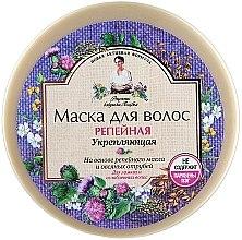 Parfumuri și produse cosmetice Mască cu ulei de brusture pentru păr - Retzepty Babushki Agafia