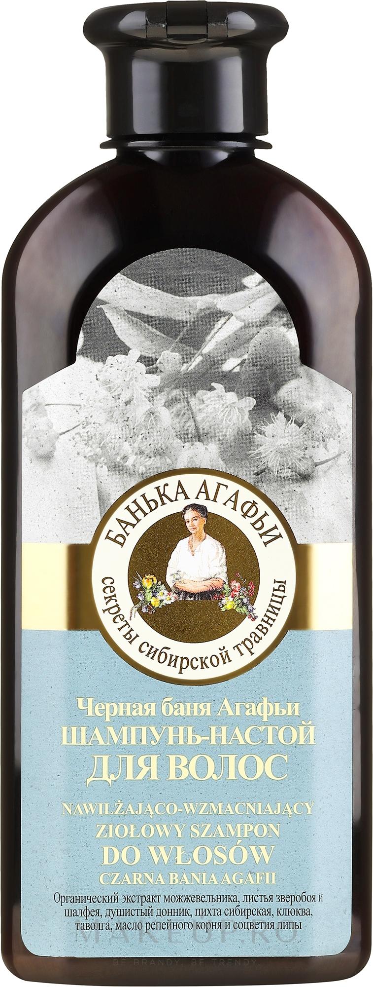 Șampon negru pentru păr - Rețete bunicii Agafia — Imagine 350 ml