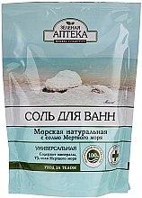 Parfumuri și produse cosmetice Sare de baie universală - Green Pharmacy