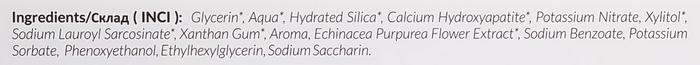 Pastă de dinți cu extract de echinacea - Melica Organic  — Imagine N4