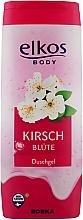 """Parfumuri și produse cosmetice Gel de dus """"Cherry Blossom"""" - Elkos Cherry Blossom Shower Gel"""