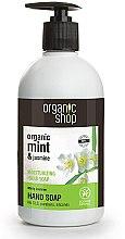 Parfumuri și produse cosmetice Săpun lichid hidratant cu extract de mentă și iasomie - Organic Shop Organic Aloe Jasmine and Mint Hand Soap