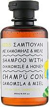 Șampon cu mușețel și miere pentru copii - Apivita Babies & Kids Natural Baby Kids Shampoo With Chamomile & Honey — Imagine N3