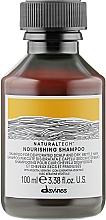 Parfumuri și produse cosmetice Șampon hidratant - Davines Nourishing Shampoo