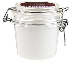Ulei de corp - Avon Planet Spa Aromatherapy Beauty Sleep Body Butter — Imagine N2