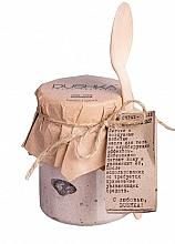 """Parfumuri și produse cosmetice Scrub-Souffle de corp """"Ciocolată"""" - Dushka"""