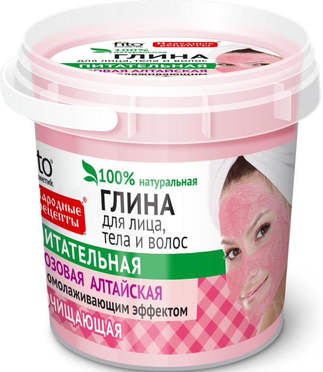 """Argilă roz pentru față, corp și păr """"Altai"""" - FitoKosmetik"""