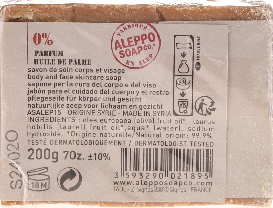 Săpun de Alepo cu ulei de laur 12% - Tade Aleppo Laurel 12% Soap 12% — Imagine N2
