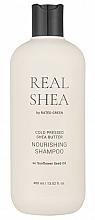 Parfumuri și produse cosmetice Șampon nutritiv cu unt de shea - Rated Green Real Shea Cold Pressed Shea Butter Nourishing Shampoo