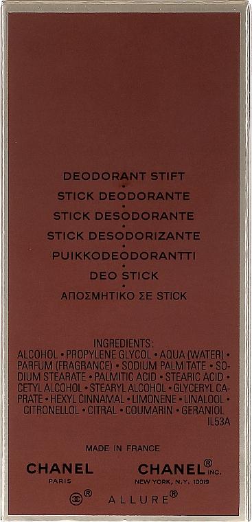 Chanel Allure Homme - Deodorant stick — Imagine N3