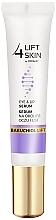 Parfumuri și produse cosmetice Ser de stimulare pentru zona ochilor și a buzelor - Lift4Skin Bakuchiol Lift