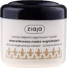 Parfumuri și produse cosmetice Mască pentru păr cu ulei de argan - Ziaja Mask