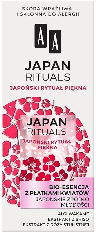 Esență pentru față - AA Japan Rituals Bio-Essence — Imagine N1