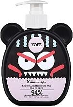 Set cadou pentru copii - Yope Kids Gift Set (h/soap/400ml + sh/gel/400ml) — Imagine N2