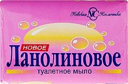 Parfumuri și produse cosmetice Săpun Lanolin pentru față și corp - Cosmetică Nevskaya