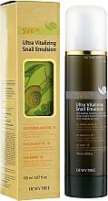 Parfumuri și produse cosmetice Emulsie de melc pentru față - Dewytree Ultra Vitalizing Snail Emulsion