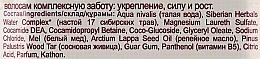 Șampon dens pentru rezistență și creștere- Agafia - Reţete bunicii Agafia — фото N3