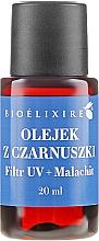 """Parfumuri și produse cosmetice Ser pentru păr """"Ulei de chimen negru"""" - Bioelixire Black Seed Oil UV Filter + Malachite (mini)"""