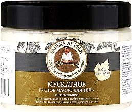 Parfumuri și produse cosmetice Unt de corp - Retzepty Babushki Agafia Baia bunicii Agafia