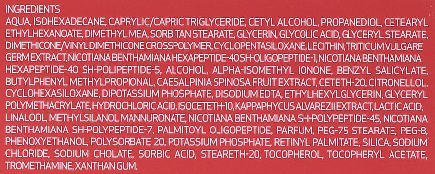 Cremă-lifting de față - SesDerma Laboratories Daeses Immediate Firming Effect Lifting Cream — Imagine N4